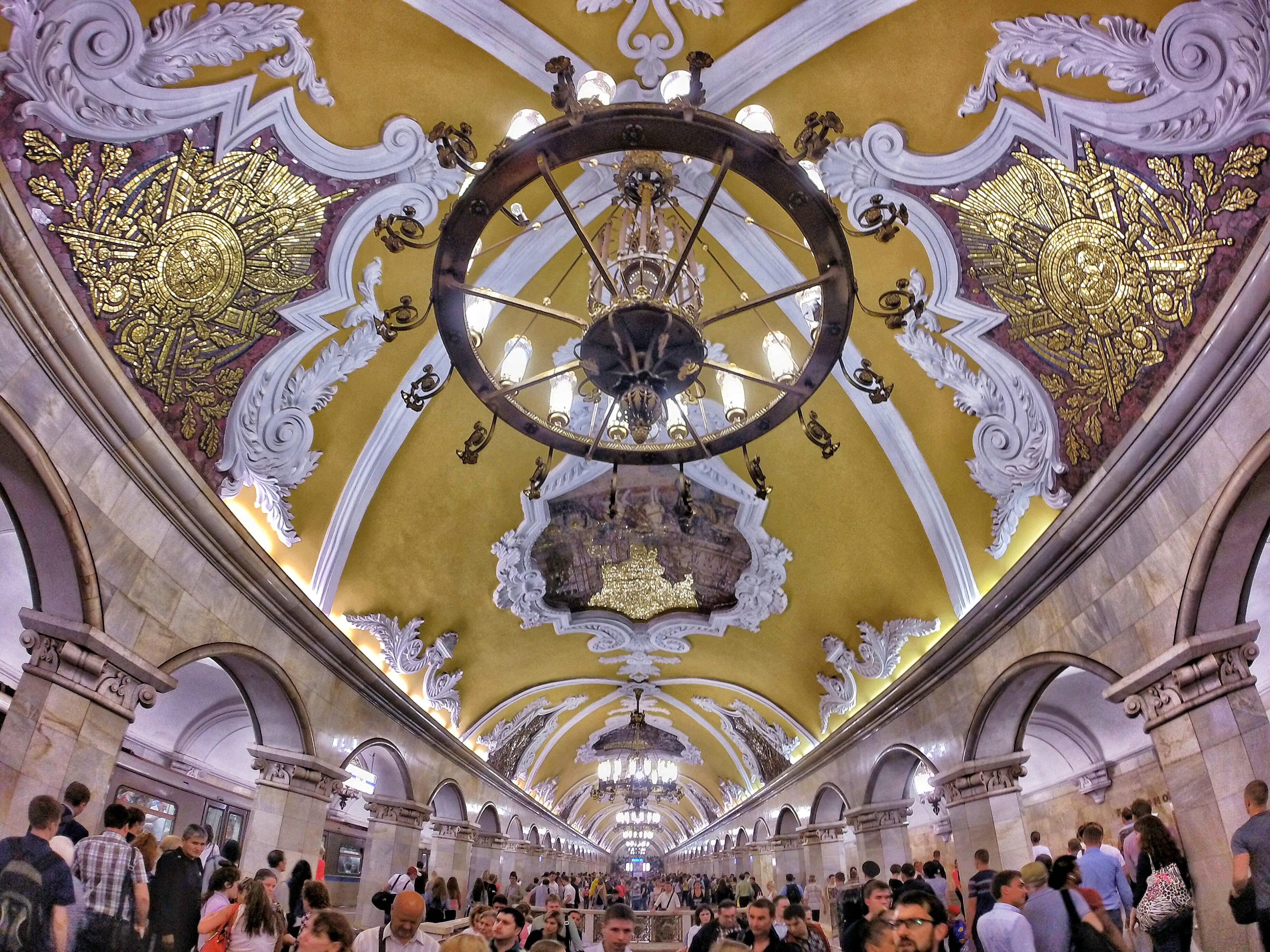 Metro Moskwa, stacja Komsomolskaja
